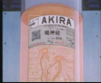 akira-bottle3.jpg
