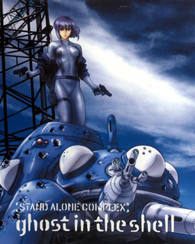 ghost_in_the_shell_-_stand_alone_complex.jpg
