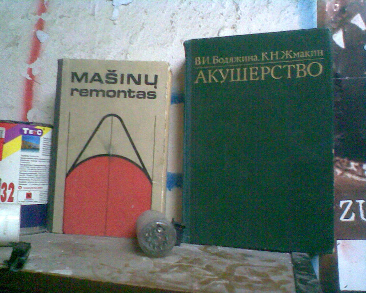 knygos.jpg