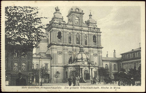 St._Casimir_Church%2C_Vilnius_%28WWI_Fieldpost_1917%2C_Postcard%29_002.jpg