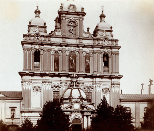 Vilnius_St_Casimir_Church_002.jpg