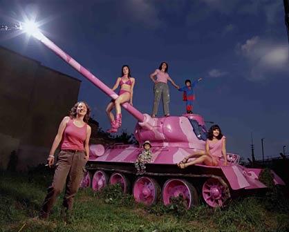 pink_home.jpg